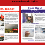 New newsletters