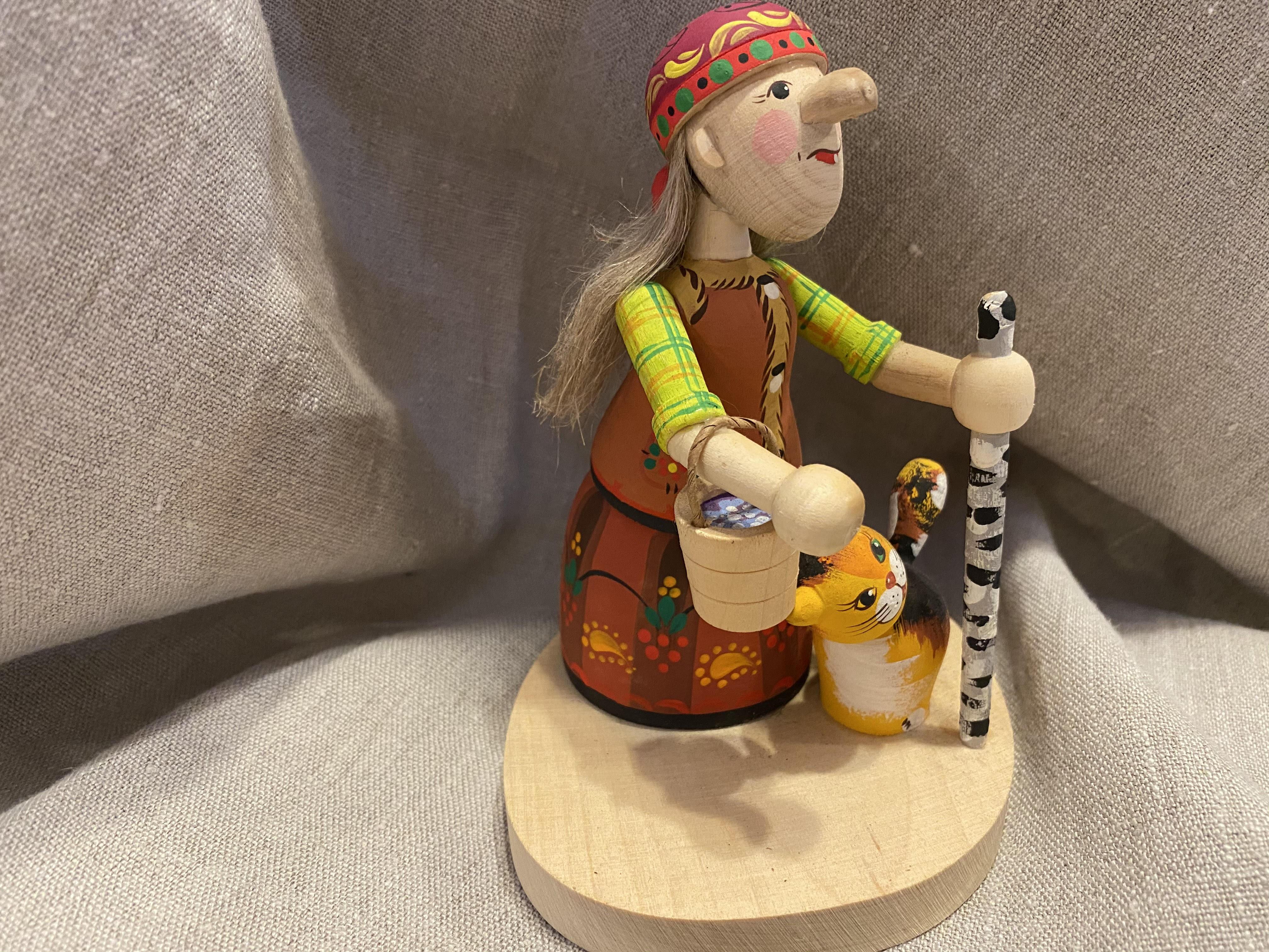 Wooden Baba Yaga