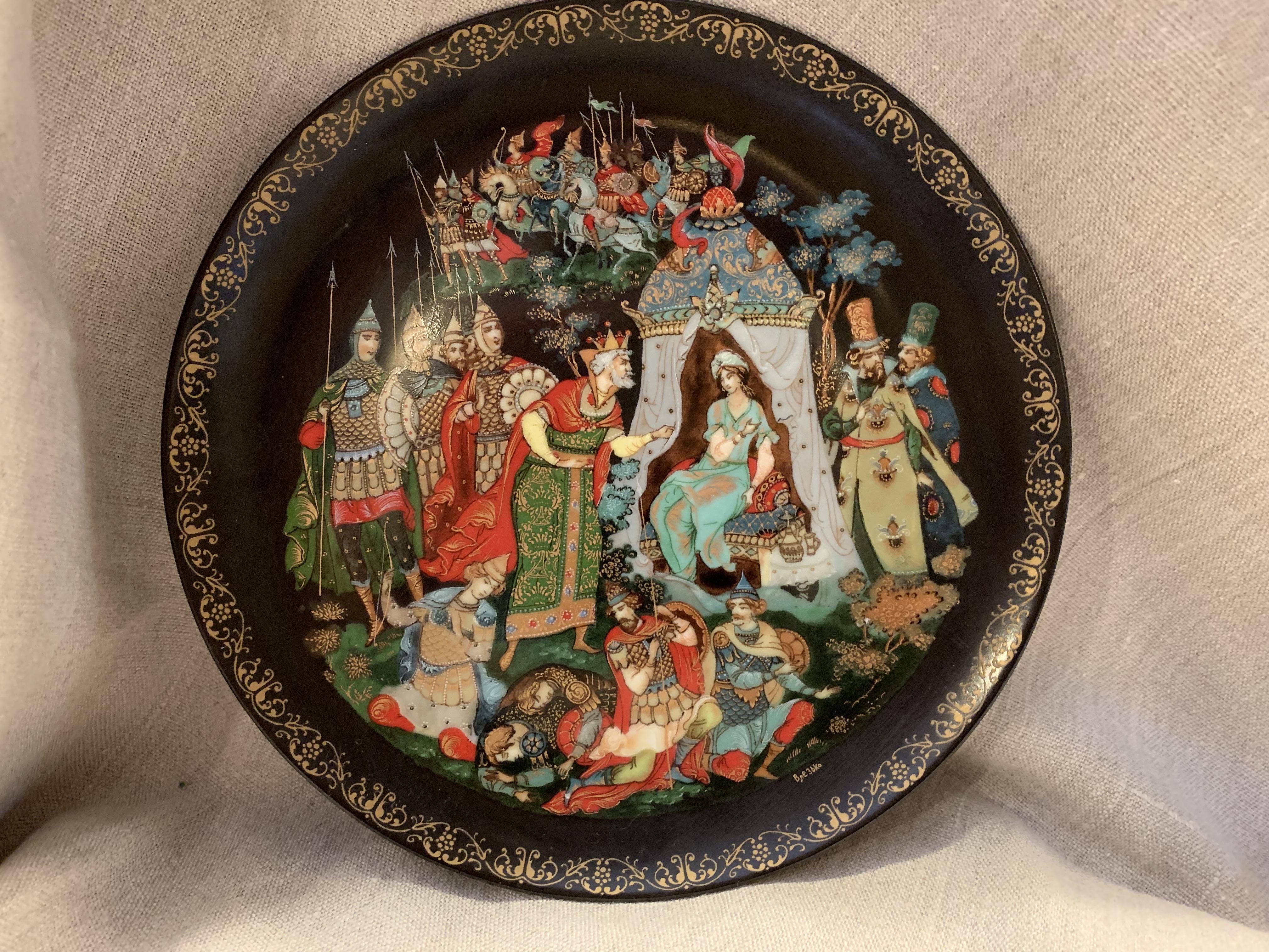 Porcelain decoration Holui plate (eastern princess)