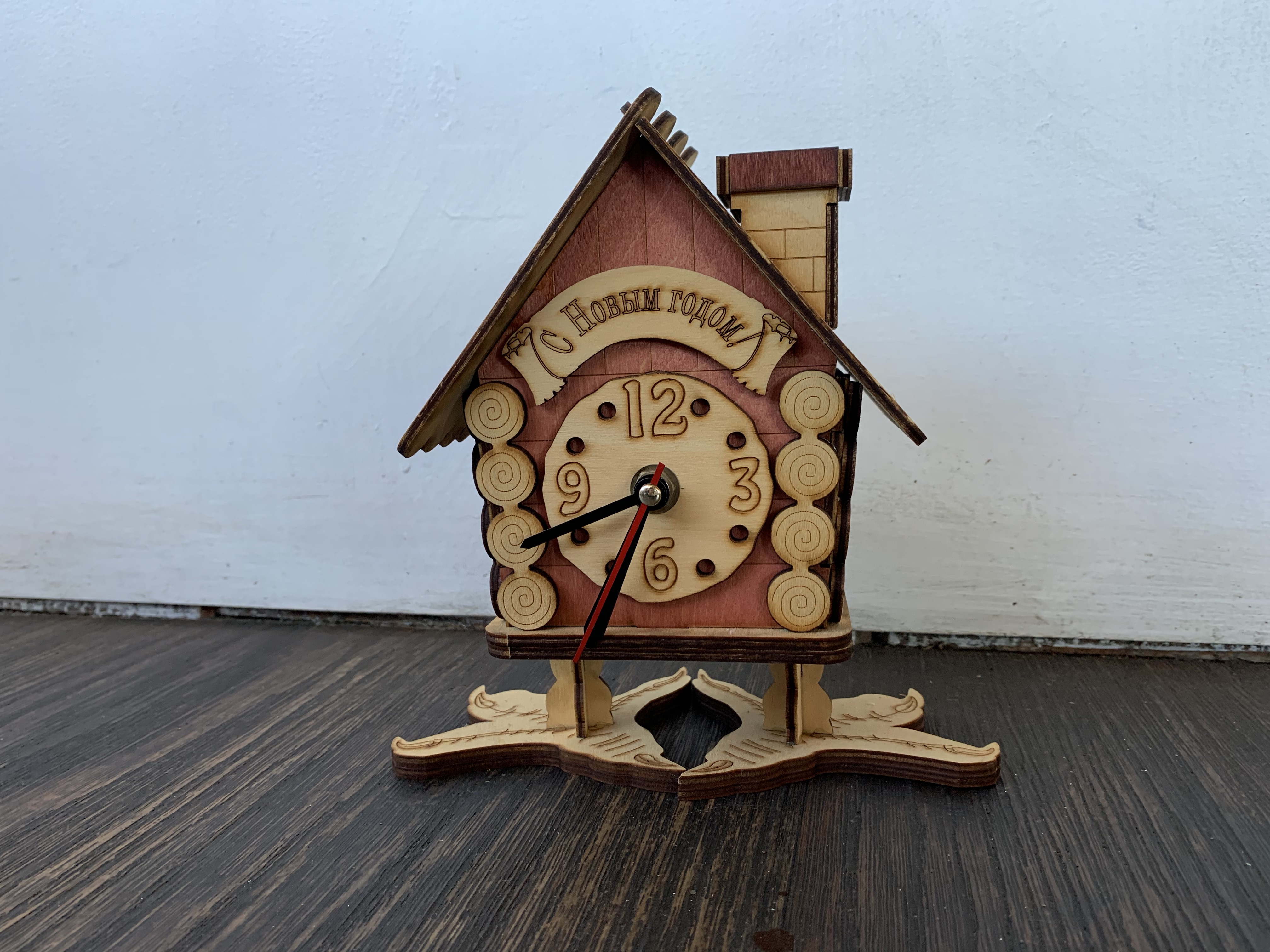 Baba Yaga forest house with the clock