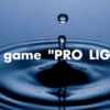 The Pro Lightenment Game